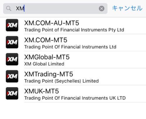 XM サーバー名,検索,xm,mt5,インストール,ログイン,スマホ