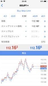 ストップリミット,mt5,注文方法,buy stop limit,sell stop limit