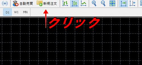MT5,指値注文
