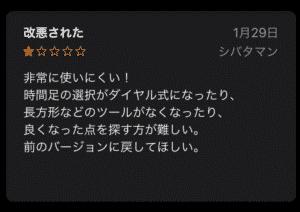 cTrader,評判,