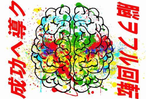 FX,脳,
