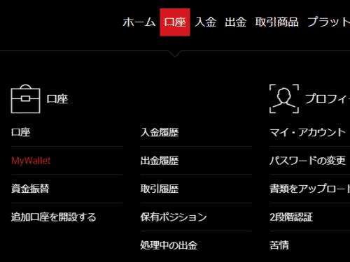 xm,友人紹介,my wallet,