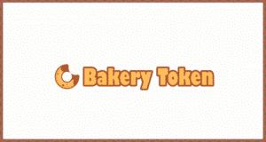 bake,仮想通貨